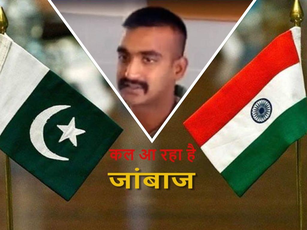 कल होगी विंग कमांडर अभिनंदन की वतन वापसी, पाक पीएम इमरान खान ने किया ऐलान