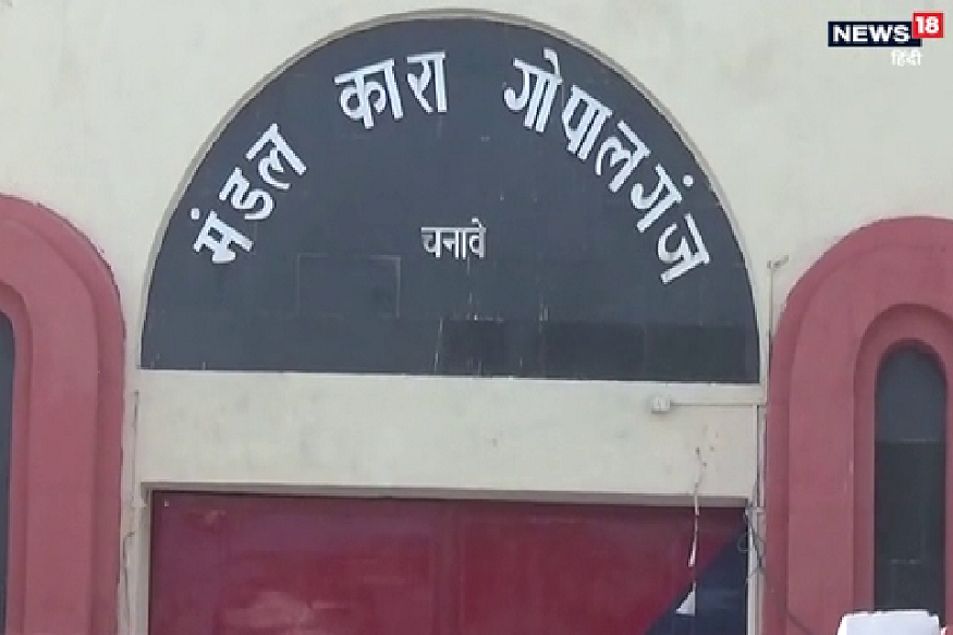 pulwama-attack-prisoners-came forward to help-martyr's-family-bihar-gopalganj-mandal-kara-farrukhabad-central-jail