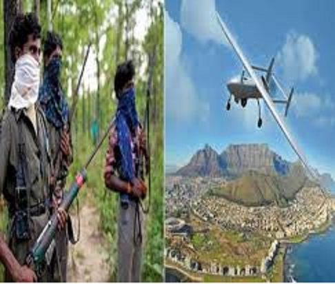 UAV will help in anti naxal search operations