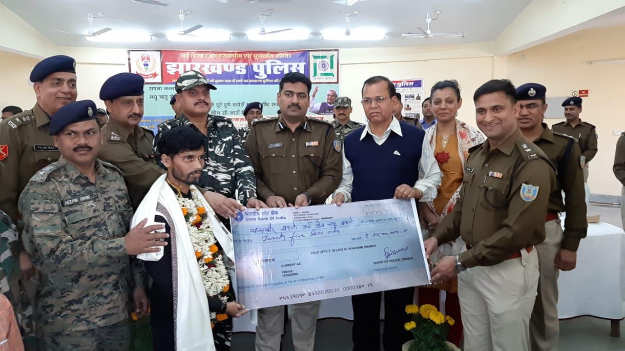 Naxali Balbir mahto, surrender policy of Jharkhand government, Giridih police, Giridih crime, naxal, naxal in jharkhand, naxal jharkhand