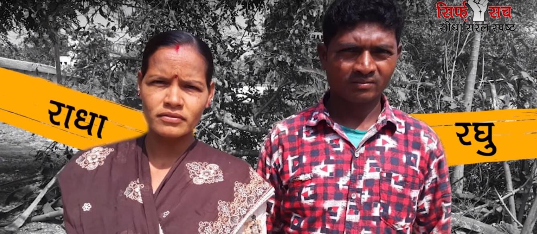 naxalites love story, naxals, naxal in odisha, odisha naxalites
