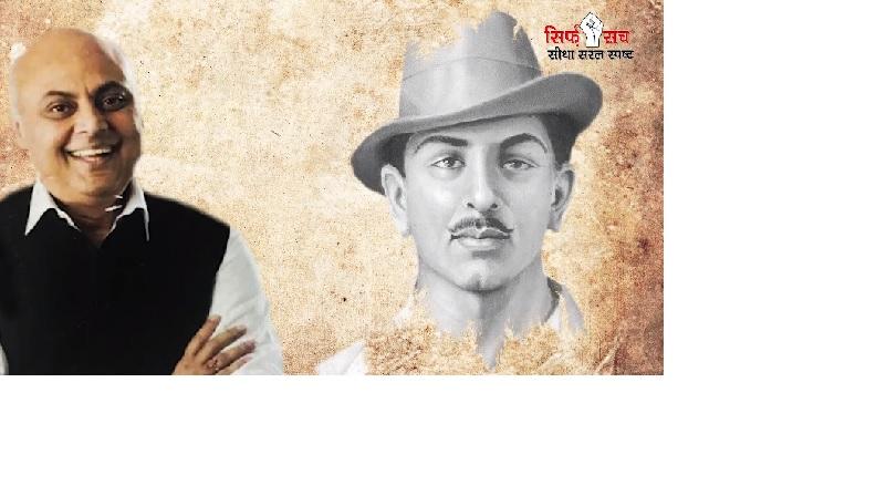 नायकः शहीद-ए-आज़म भगत सिंह