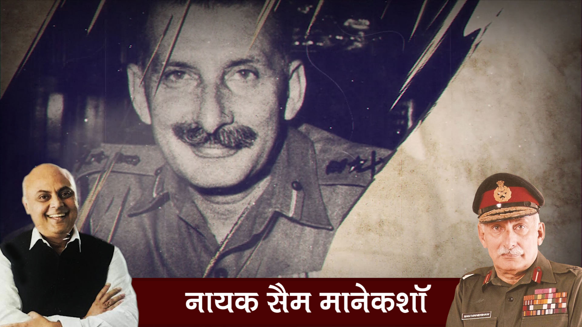 कहानी उस भारतीय सैनिक की जिसने Pakistan को धूल चटा दी थी, 1000 रुपए के बदले ले लिया था आधा Pakistan