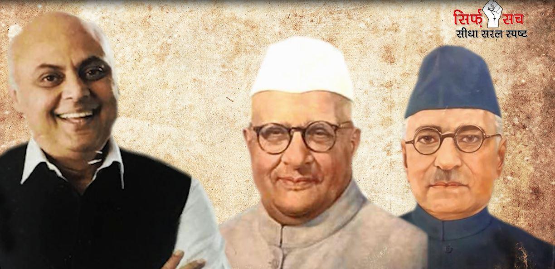 Jalianwala Bagh, martyrs of jalianwala bagh, shaheed udham singh, sirf sach, sirfsach.in, jallianwala bagh massacre, जलियांवाला बाग हत्याकांड