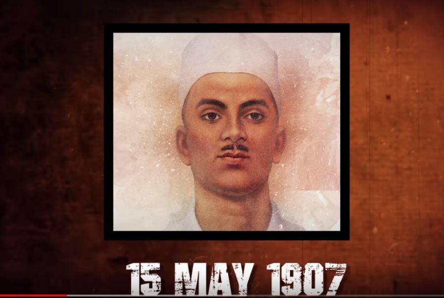 Sukhdev Thapar Birth anniversary, Sukhdev Thapar, Birthday special