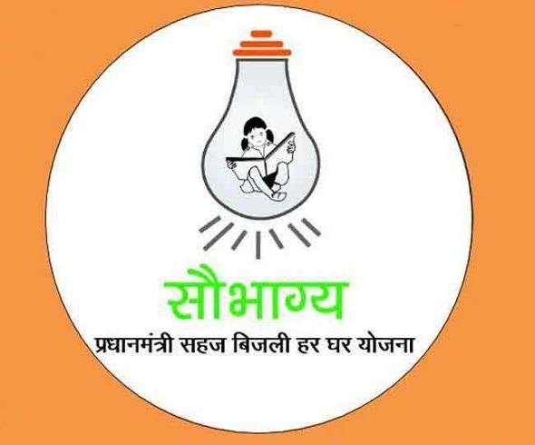 Chhattisgarh, government policies, central government policies, saubhagya yojana, sirf sach, sirfsach.in
