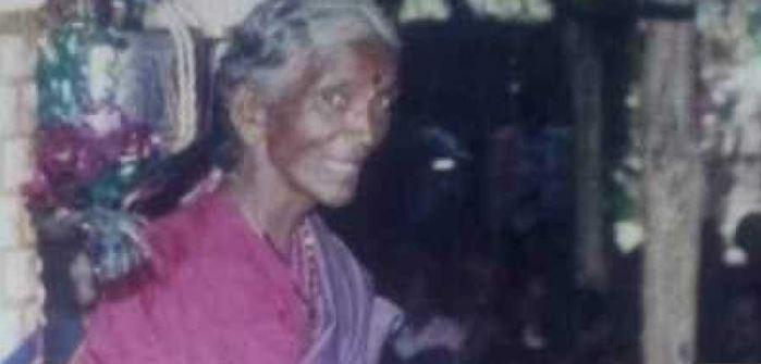 Cheeramma Dies: कर्नाटक में पहली बार नक्सली मूवमेंट का किया था खुलासा, 100 साल की उम्र में हुआ निधन