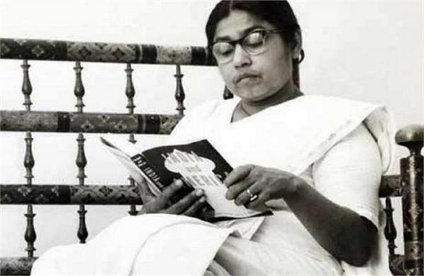 सुचेता कृपलानी Sucheta kriplani