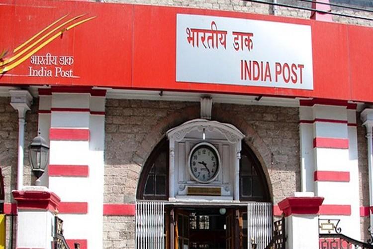पोस्ट ऑफिस, डाकघर, डाक घर, डाक विभाग, झारखंड नक्सल प्रभावित क्षेत्र, नक्सल झारखंड, केंद्र सरकार, रोजगार, रोजगार के नए अवसर