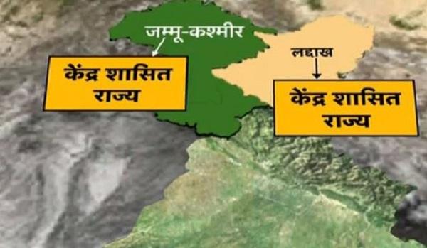 अनुच्छेद 370: राजनीति के साथ ही बदल गया देश का इतिहास और भूगोल