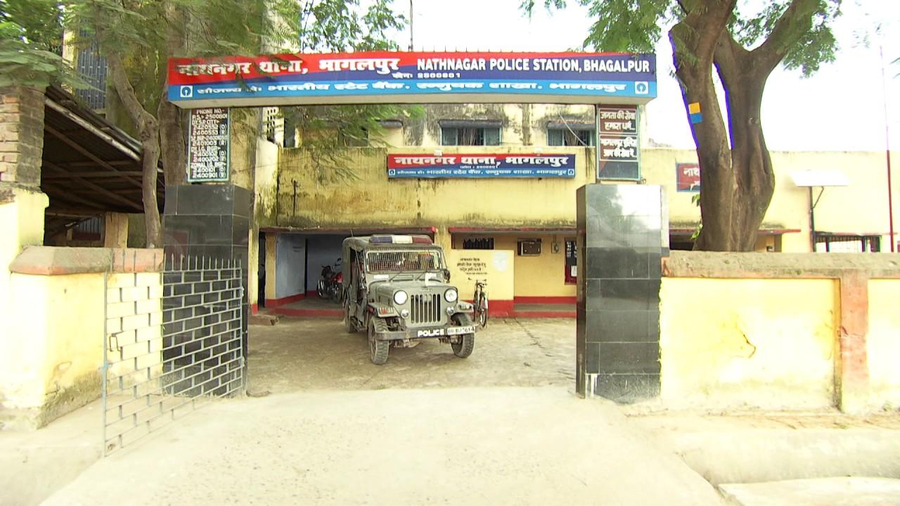 बिहार, बांका, नक्सली, पुलिस स्टेशन, थाना, पुलिस थाना, नक्सल प्रभावित इलाका, पुलिस, Bihar, naxal affected area