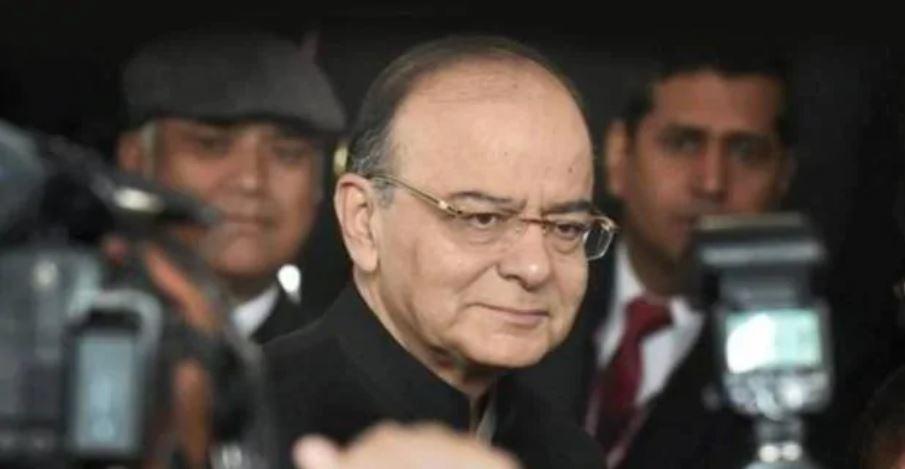 वित्त मंत्री के रूप में अरुण जेटली ने लिए थे ऐतिहासिक फैसले, हमेशा याद रखे जाएंगे