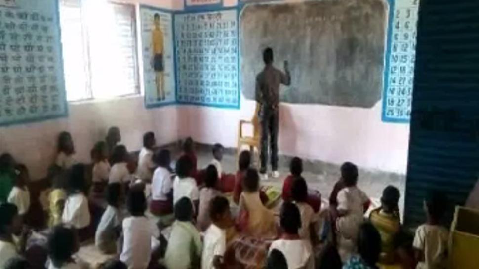 जिस स्कूल में नक्सली लगाते थे पंचायत, अब बच्चे पाठशाला में हासिल करते हैं शिक्षा