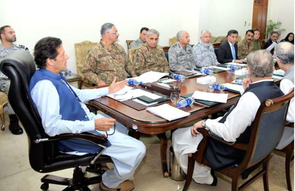 पाकिस्तान ने भारतीय राजनयिक को भेजा वापस, द्विपक्षीय कारोबार भी रोका