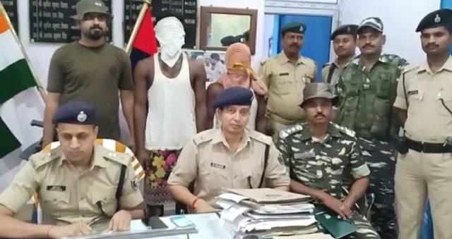 बिहार, मुंगेर, नक्सली, संगठन, नक्सली वीरू कोड़ा, पुलिस, सुरक्षा बल, नक्सलवाद