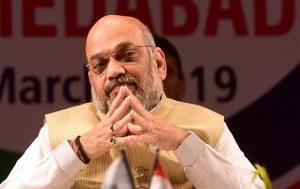 अनुच्छेद 370 के बाद अब नक्सल प्रभावित क्षेत्रों पर है सरकार की नजर, गृहमंत्री ने बुलाई बैठक
