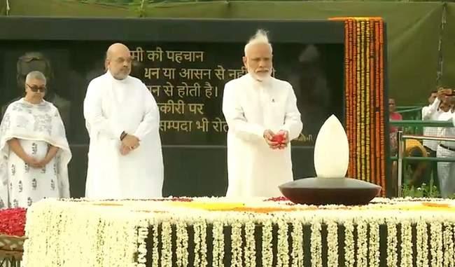 पूर्व प्रधानमंत्री अटल बिहारी वाजपेयी की पहली पुण्यतिथि आज, श्रद्धांजलि देने वालों का लगा तांता