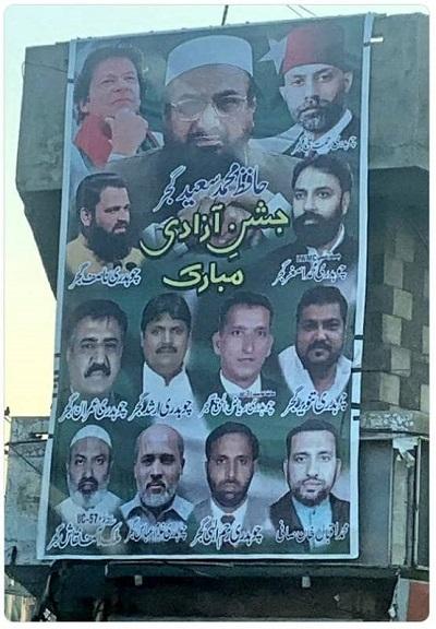आतंक के 'हाफिज' हैं इमरान खान, पाकिस्तानी मीडिया ने खोली पोल
