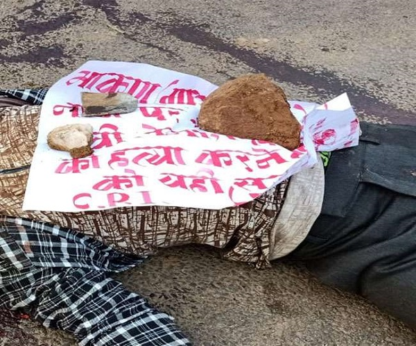naxal, jharkhand, jharkhand naxal, naxals killed two men, khunti, sirf sach, sirfsach.in