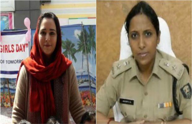 jammu kashmir, women ias and ips officers, sirf sach, sirfsach.in जम्मू-कश्मीर, आईएएस, महिला आईएएस और आईपीएस अधिकारी, डॉक्टर सैयद सहरीश असगर, पी के नित्य, सिर्फ सच