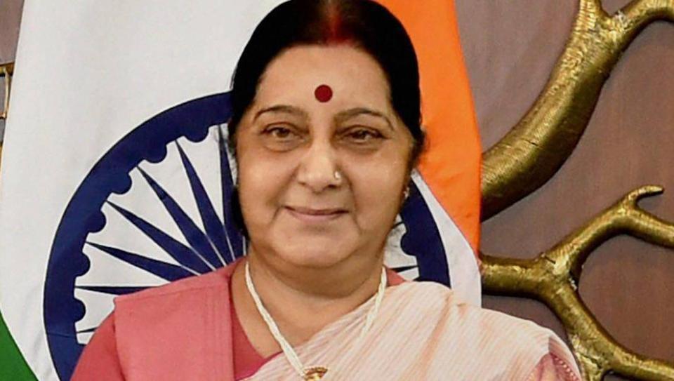 सुषमा स्वराज, Sushma Swaraj, सुषमा स्वराज निधन, निधन सुषमा स्वराज, सुषमा स्वराज नहीं रहीं, सुषमा स्वराज का निधन, Sushma swaraj passes away, Sushma swaraj passed away