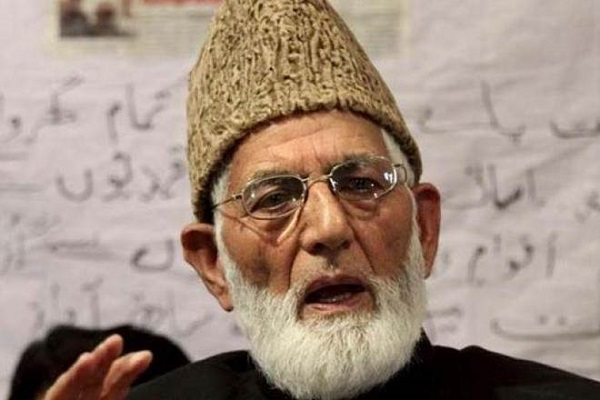 Article 370, Article 35A, Jammu and Kashmir, अलगाववादी नेता, सैयद अली शाह गिलानी की ई-मेल, Article 370 Ends, Geelani e-mail , विशेषज्ञ अनुच्छेद 370 , अनुच्छेद 370 खत्म, अलगाववादी गिलानी के ई-मेल ने पुलिस और सुरक्षा एजेंसियों के उड़ाए होश, Article 370 scrapped, अनुच्छेद 35ए, केंद्रीय गृह मंत्रालय, संविधान विशेषज्ञों और कानूनविद्धों, भाजपा, Jammu And Kahmir Politics, Jammu politics, Srinagar, Jammu and Kashmir, sirf sach, sirfsach.in, सिर्फ सच