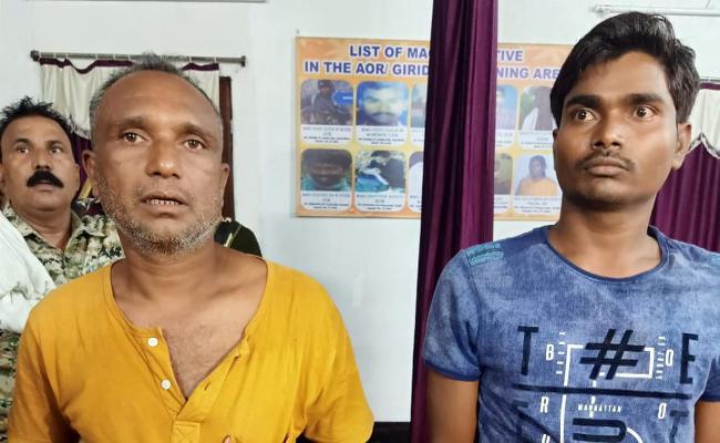 बिहार और झारखंड पुलिस को मिली कामयाबी, कुख्यात नक्सली गिरफ्तार