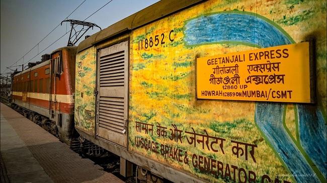 Geetanjali Express