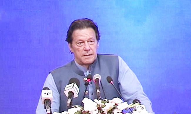 FATF से पाकिस्तान को लगा बड़ा झटका, मिली सिर्फ 4 महीने की मोहलत