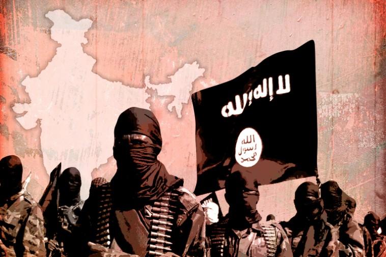 भारत में बड़े आतंकी हमले की साजिश में था आईएस का खुरासन ग्रुप