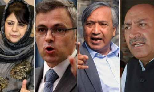 नजरबंद अलगाववादी नेताओं के पास से मोबाइल मिलने से प्रशासन में हड़कंप