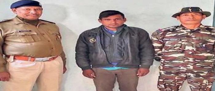 नक्सली वारदात में पकड़े जाने के बाद जेल से छूट गया था, बिहार (Bihar) पुलिस ने फिर दबोचा