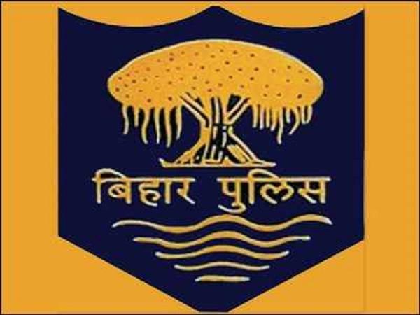 Bihar: नक्सलवाद पर लगाम लगाने के लिए पुलिस विभाग ने उठाया यह कदम, नक्सलियों की अब खैर नहीं