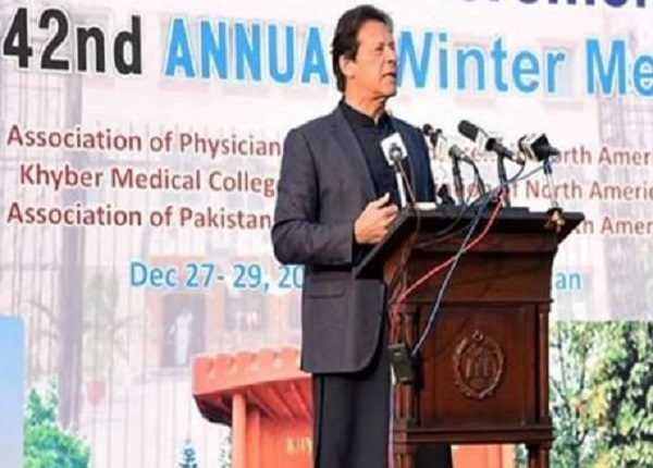 इमरान खान ने मानी हार, कहा- पाकिस्तान के मुकाबले बहुत आगे है भारत