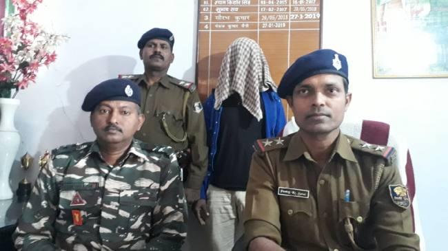 बिहार: औरंगाबाद से नक्सली गिरफ्तार, प्रखंड कार्यालय पर किया था हमला