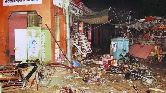 Jaipur Serial Blast