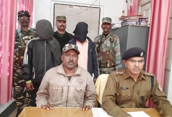 झारखंड: PLFI के नक्सलियों को पुलिस ने दबोचा, लेवी वसूलने के साथ ही करते थे रेकी का काम
