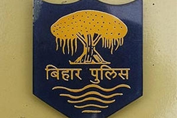 CSBC Bihar Police Recruitment 2020: बिहार पुलिस में नौकरी का बड़ा मौका, सैलरी 69 हजार से ज्यादा