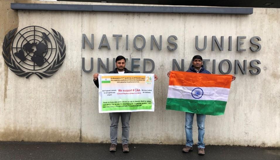 UN मुख्यालय के सामने भारतीय वैज्ञानिकों का जागरूकता अभियान, CAA के भ्रम को दूर करने का प्रयास