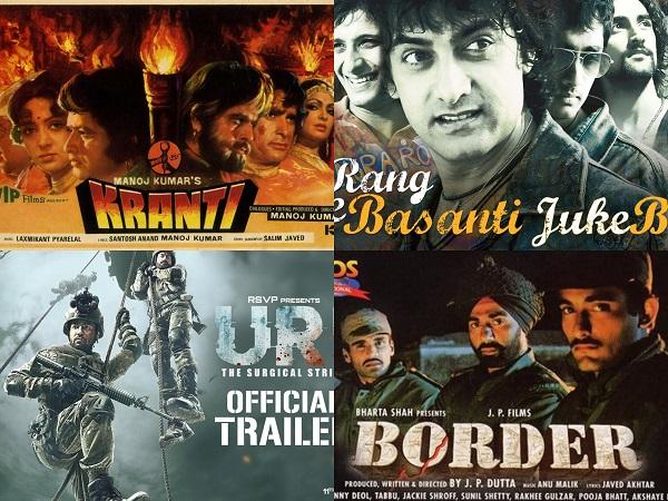 Republic Day 2020: बॉलीवुड की ये फिल्में जगाती हैं देशभक्ति का जज्बा…देखें पूरी लिस्ट
