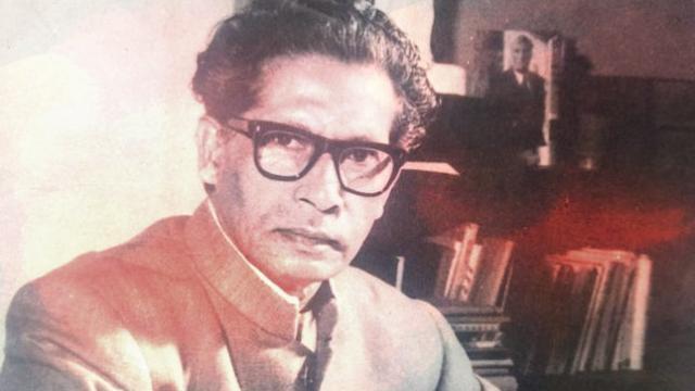A Rai Bachchan
